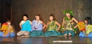 Oahu Ho`ike